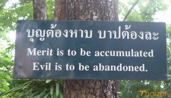 make merit Thailand