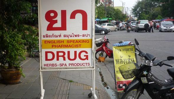 Thai pharmacy