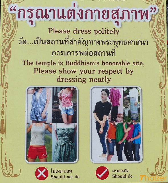 advice for visiting temples in Thailand