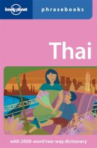 lonely-planet-thai-phrasebook.jpg