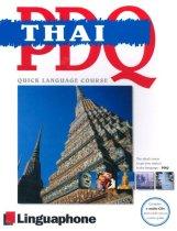 thai-linguaphone-pdq.jpg