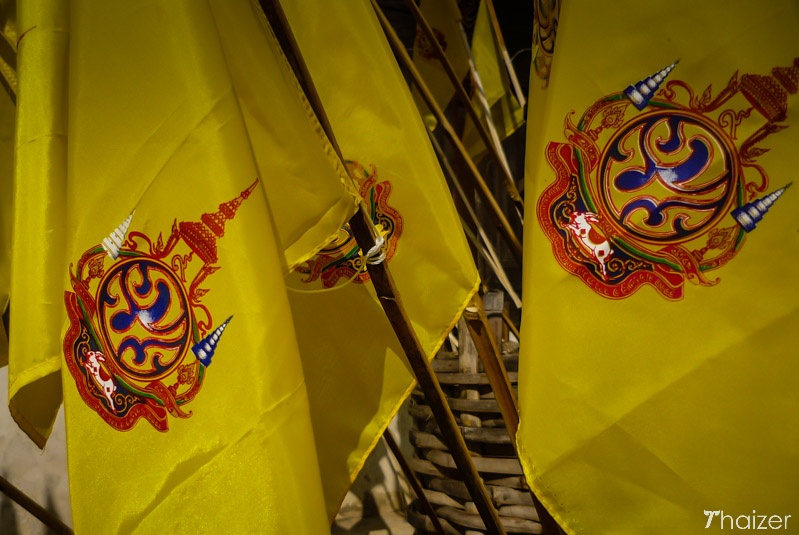 king_Thailand_flag