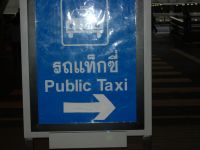 How to Catch a Taxi From Bangkok Airport