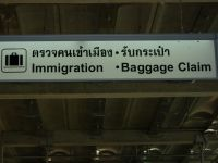 Bangkok immigration