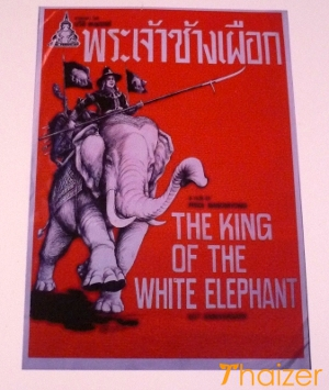 """King of the White Elephant"" wasThailand's first English language film"