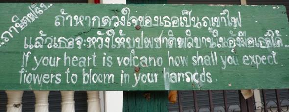 Thai proverb