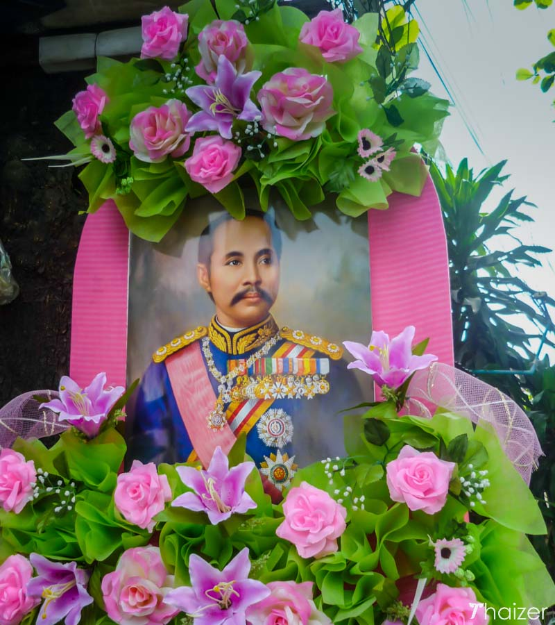 portrait of King Rama V (King Chulalongkorn) of Thailand