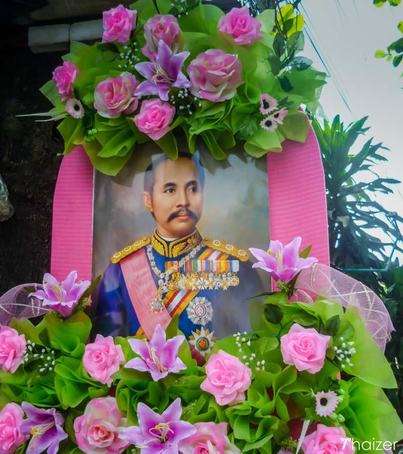 portrait of King Rama V (King Chulalongkorn) of Thailand