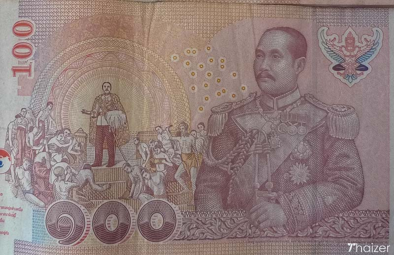King Chulalongkorn the Great (Rama V)
