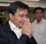 New Thai PM Abhisit Vejjajiva