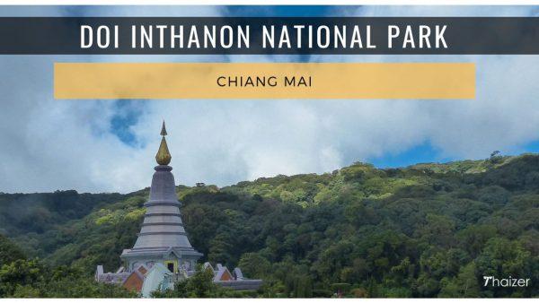 Doi Inthanon National Park Chiang Mai
