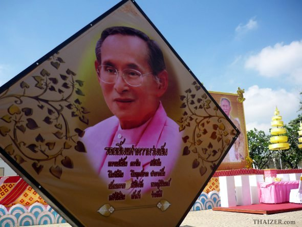 His Majesty the King of Thailand wearing his pink blazer