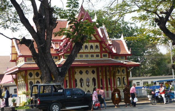 The front view of Hua Hin train station