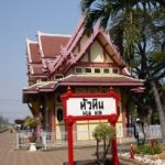 hua-hin-train-station-royal-waiting-room