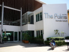 the-palms-kamala-beach-phuket-front