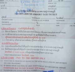 bangkok-airport-taxi-ticket