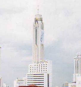 Baiyoke Tower and Sky Hotel, Bangkok