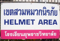 Motorbike helmet sign in Thailand