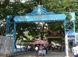 Thailand/Burma border crossing at Mae Sai/Tackhilek