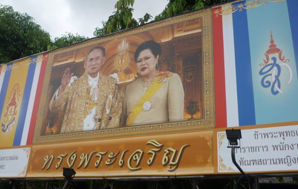 King and Queen of Thailand shown on billboard display in Chiang Mai