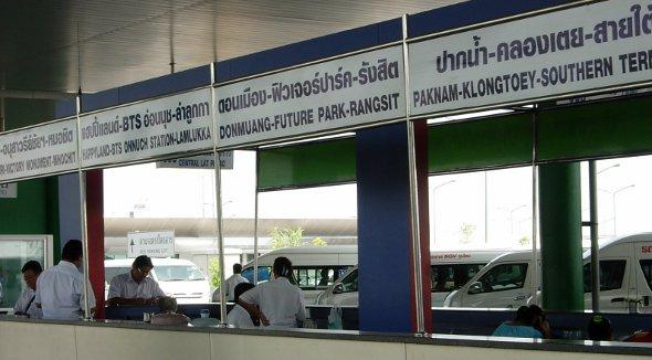Ticket counter at Bangkok Airport's Public Transportation Centre