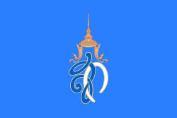 The royal flag of HM Queen Sirikit of Thailand