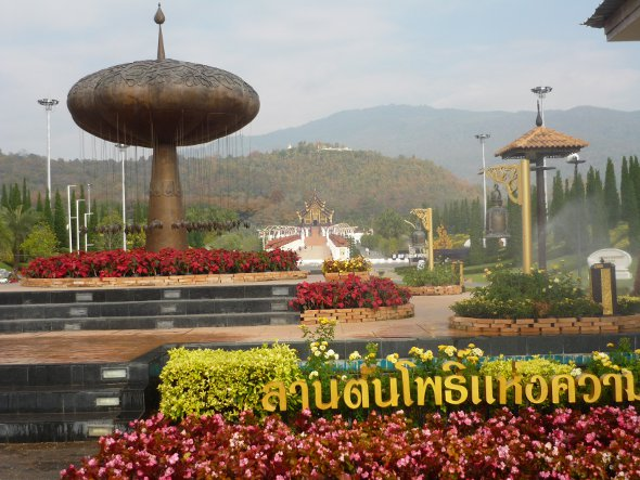 Royal Flora Ratchaphruek 2011 in Chiang Mai