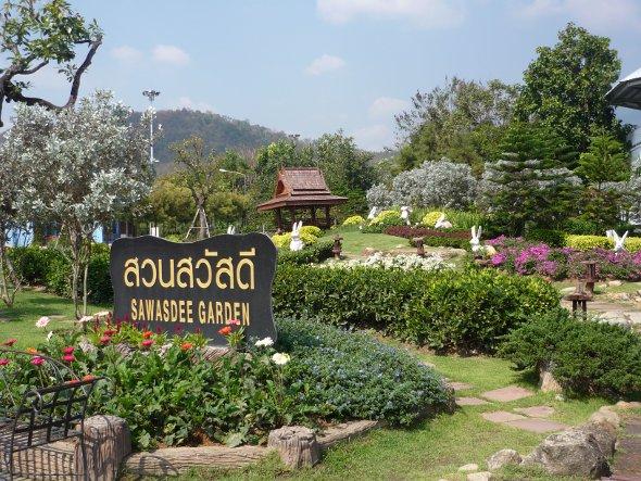 Sawasdee Garden at Royal Flora Ratchaphruek, Chiang Mai