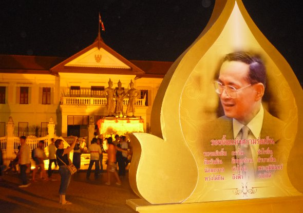 King of Thailand's portrait at Three Kings Monument, Chiang Mai