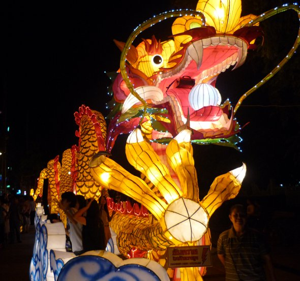 Dragon lantern in Chiang Mai for Chinese Year of the Dragon