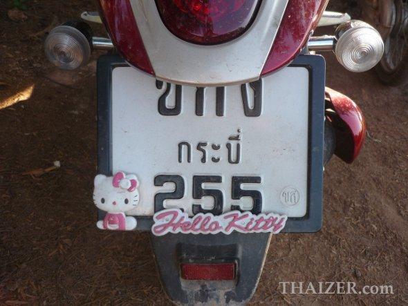 Hello Kitty on motorbike, Ko Lanta, Thailand