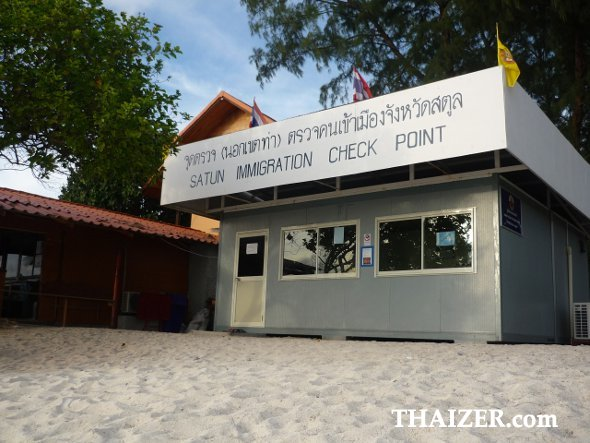 Thai immigration office on Pattaya Beach, Ko Lipe