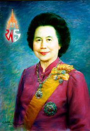 Her Royal Highness Princess Bejaratana Rajasuda of Thailand