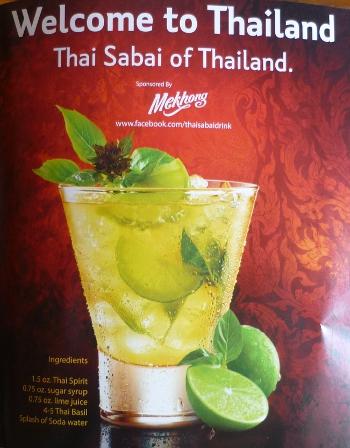 Thai Sabai Sabai cocktail