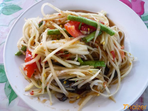 Som Tam - spicy papaya salad