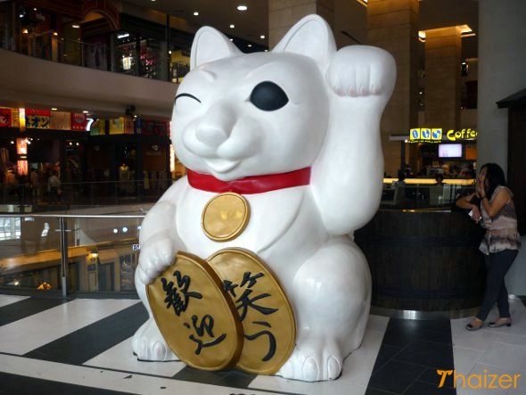 Lucky cat welcomes shoppers at Terminal 21 shopping mall