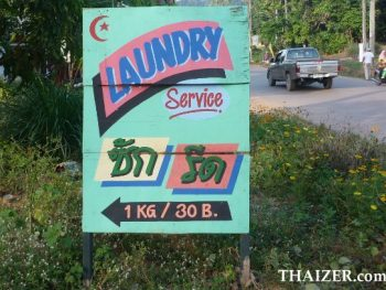 Laundry sign on the island of Ko Lanta, southern Thailand