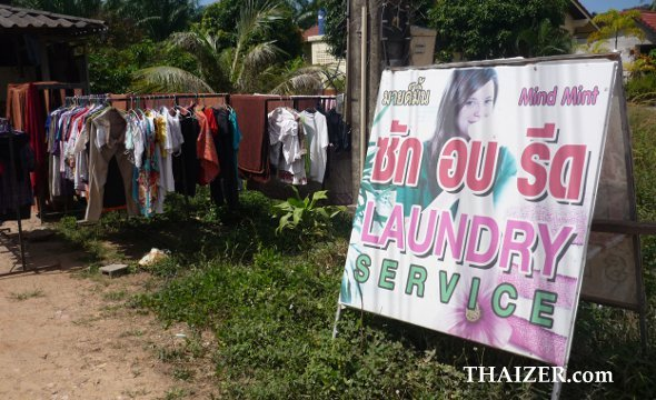 Thailand laundry shop on Ko Lanta