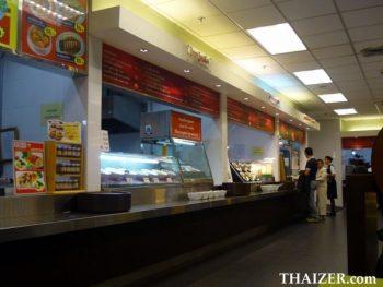 Magic food court at Bangkok airport