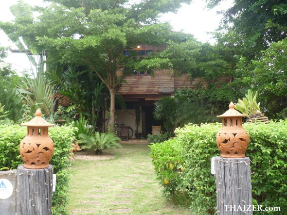 front view of At Home Sukhothai