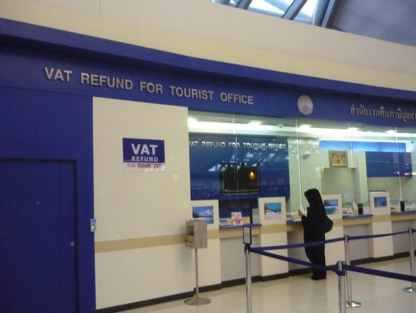 VAT refund office at Bangkok airport