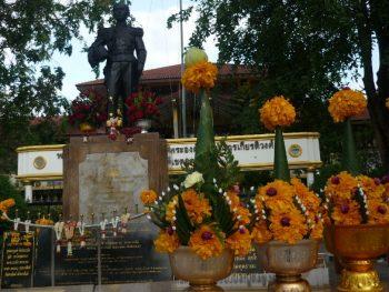 Statue of Prince of Chumphon in Bangkok