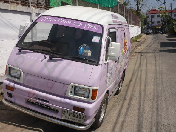 Sperm Drink Car Shop van in Chiang Mai