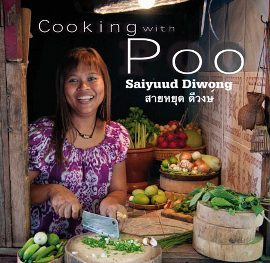 Cooking with Poo, Thai cookery book