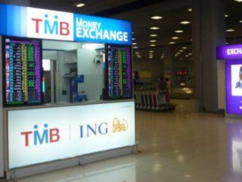 money exchange bureaus at Bangkok airport