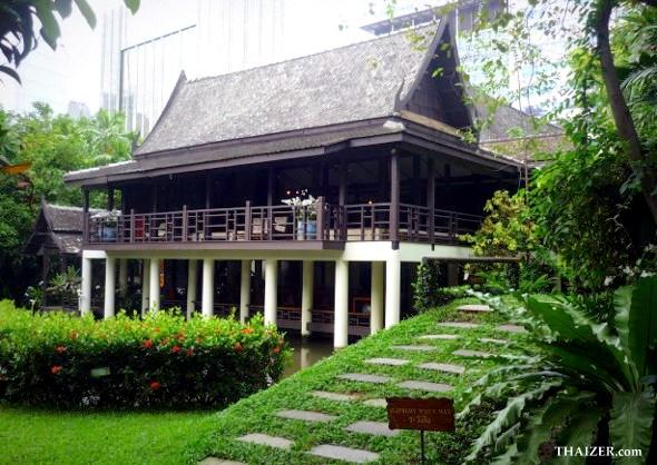 House number 4 at Suan Pakkad Palace, Bangkok