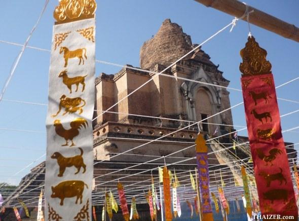 New Year pennants at Wat Chedi Luang, Chiang Mai