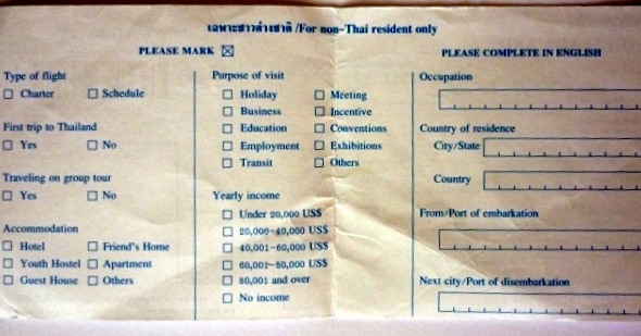reverse side of Thai arrival card
