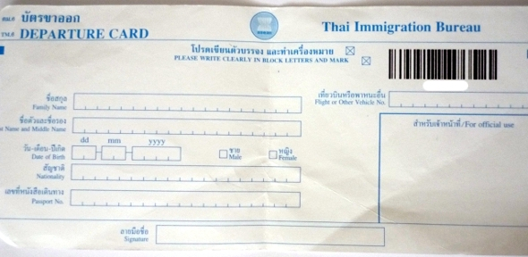 departure card for Thailand