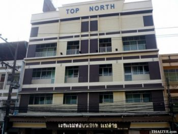 Front view of the Top North Hotel in Mae Sai